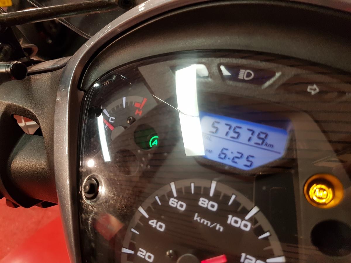 HONDA SH 150i C-ABS